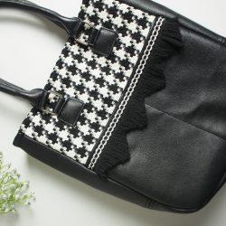 Struktur-Mix | Handtasche aus Tweed und Kunstleder | Upcycling